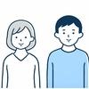 夫婦で移住セミリタイア生活で半年経過〜うまく距離感をもって暮らすのが快適感のコツ