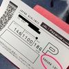【搭乗記】JALプレミアムエコノミー 羽田→シンガポール JL037