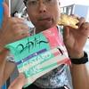 【北海道】あまり紹介されていない😋美味しいもの【おやつ】