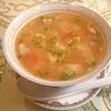チュチュレ(ウイグル式ワンタンスープ)