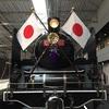 関東・東海・関西の鉄道博物館を巡る