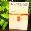 Book ニコラス・スパーク