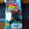 値引き 【イオン】で【ポケモンパン】を買いました。