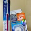 【当選品】ライオンのキャンペーンで歯ブラシとフロスが当選しました。