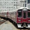 阪急、今日は何系?①419…20210322