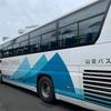 【仙台〜米沢】楽々快適!お得な高速バスで日帰り旅行