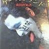 30年前の桑田佳祐の著書「ケースケランド」の表紙の顔にハングル 。2014年紅白の中継が終わった後、サザンのライブでは、日の丸にバツ印、 『中國領土釣魚島』の映像が。 桑田佳祐 詞・曲「LOVE KOREA」。
