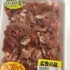 スーパーのライフで買う豚肉が好き