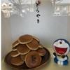 藤子・F・不二雄ミュージアムへ 息子との貴重な時間を過ごしてきました
