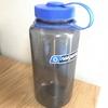 ナルゲンボトル 一生使いたい 抜群に便利な水筒です