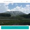 広島修道大学の学生がつくるホームページ