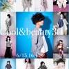 Cool&Beauty 3  <ものとーん>撮影会開催です!