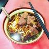 新北市瑞芳區民生街21號「福哥牛肉麺」