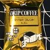 【127】OKドリップコーヒー マイルドブレンド