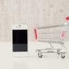 【auショッピングモール】でお得にお買い物!ポイントサイト経由でポイント還元!