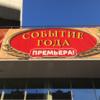 激太りライオンショー ウラジオストクで太った猛獣をみて楽しい