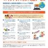 マドック アウトバウンド対応サービス【デジタル育成】