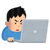 GoogleAdsense審査で必要だったドメイン転送設定を解除