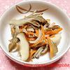 舞茸と椎茸の酢の物:糖尿病患者の食卓