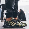 "【2月2日(土)発売】スニーカー抽選情報  ""A BATHING APE × ADIDAS ULTRA BOOST / 2COLORS (F35097 / G54784)"""