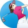 オリンピック特集!ドイツ語:ゴルフ