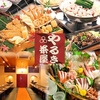 【オススメ5店】聖蹟桜ヶ丘・高幡不動・分倍河原(東京)にある和食が人気のお店