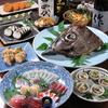 【オススメ5店】清水駅周辺~草薙(静岡)にある日本酒が人気のお店