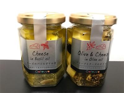 嬉しい贈り物〜チーズのオイル漬け、アンリ・シャルパンティエのクッキー、紀州みかん〜