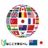 NZドル円 短期トレード(NZ政策金利に注目)