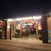 台中の夜景を眺めながら食べるレストラン【陸光七村】は台中を感じられる最高のスポットだった