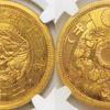日本1880年明治13年旧20円金貨NGC PR64