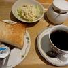 北海道 北見市 喫茶 くぼた / 朝8時から営業は貴重