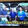 きゅうりの食感復活術!?