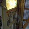 変な自販機@秋葉原 について