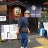 高知から東京へ「将棋会館」と「みろく庵」へ行ってきた