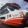 一歳児連れてベビーカーで宮島に行ってきた☆ フェリー乗船から宮島水族館前まで