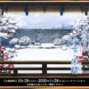 二十四節気:小雪・寒椿