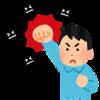 【東京在住】今まで知人にコロナ感染者がいないのが奇跡的すぎる【世界が狭いだけか?】