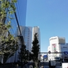 【ノマド】Amazonのコワーキングスペース「AWS Loft Tokyo」が最高
