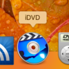 Mac iDVDのOneStepDVD機能を使ってmp4動画からDVDを作る→ディスクユーティリティーでDVDからISOを吸い出す
