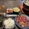 池袋【焼肉 令火】令火盛り合わせ定食 ¥880+大盛 ¥200
