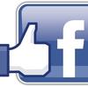 積極的Facebook利用のススメ