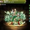 【パズドラ】仮面ライダーV3の入手方法や進化素材、スキル上げや使い道情報!
