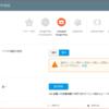 アプリリリースの話~Androidアプリのストア登録2~