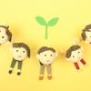 アメリカで子育てを経験して感じる日本の優れた事5つ