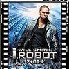 67 【アイ.ロボット】