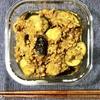 【夏のオススメレシピ】レンジdeなすとひき肉のキーマカレーの作り方