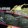 艦これ 5-3 サブ島沖海域 潜水艦で攻略
