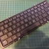 【レビュー】長文入力に!折りたたみキーボード【JEDirect 折りたたみ式Bluetoothワイヤレスキーボード】