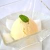 アイスクリームには4つの種類があることを知っていますか?